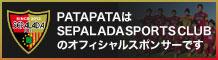 SEPALADA SPORTS CLUB
