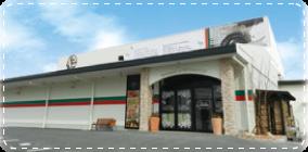 PATAPATA富士宮店